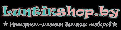 Интернет-магазин детских товаров в Минске