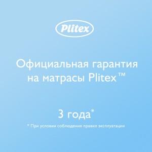 ПЛИТЕКС ALOE VERA OVAL 125*65