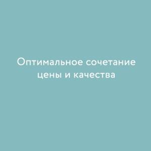 ПЛИТЕКС ECOFLEX COTTON 120*60