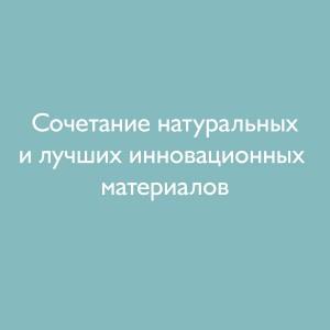 ПЛИТЕКС FLEX COTTON OVAL 125*75