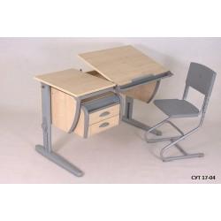 ДЭМИ СУТ 17-04 деревянный стул