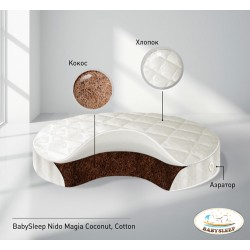 NUOVITA COCONUT COTTON 125*75