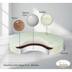 NUOVITA FORM BAMBOO 125*75